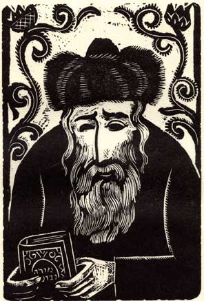 Ilya Schor, The Tzadik, 1950s, wood engraving