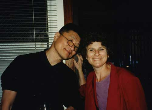 David Diao and Mimi Gross, M/E/A/N/I/N/G party June 1996